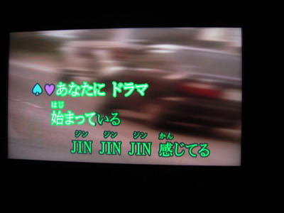 20111130_1