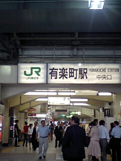東京にて…