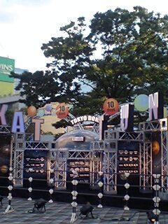 KAT-TUNコンサート初日