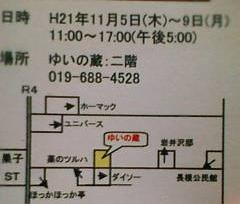 200910291833_2_2
