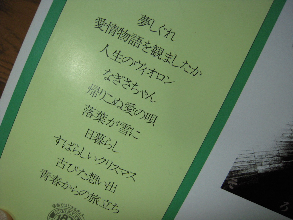 20110409_4