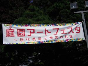20111012_3_3